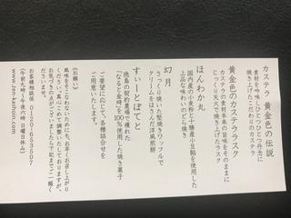 IMG_E5870.JPG
